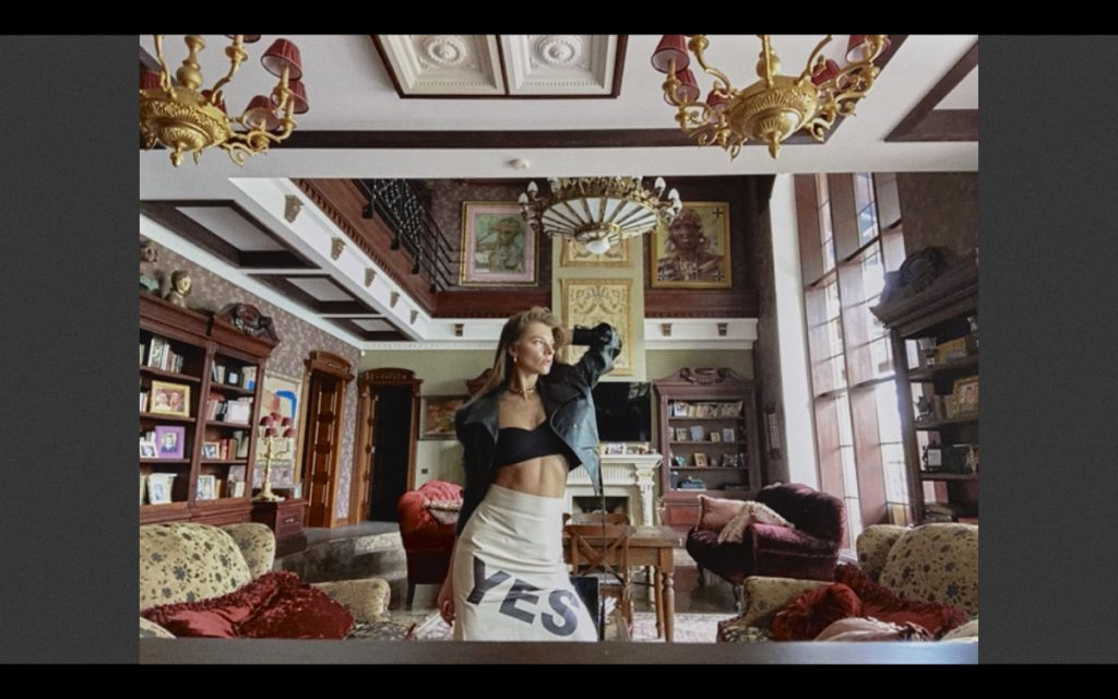 #AtHome: Юлиана Дементьева в веб-съемке для Katerina Kvit