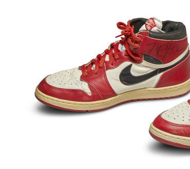 Культові кросівки Майкла Джордана виставлені на аукціоні