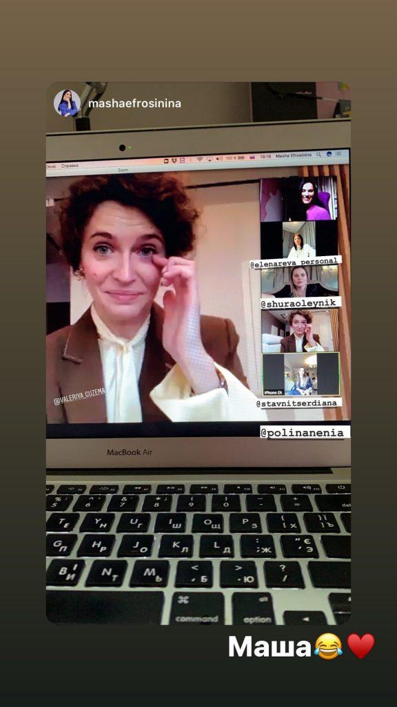 Instagram-репортаж: онлайн-вечірка Олени Реви