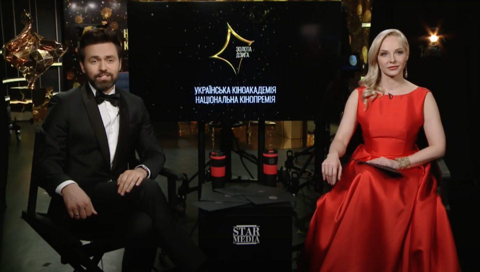 «Золота Дзиґа 2020»: усі переможці національної кінопремії