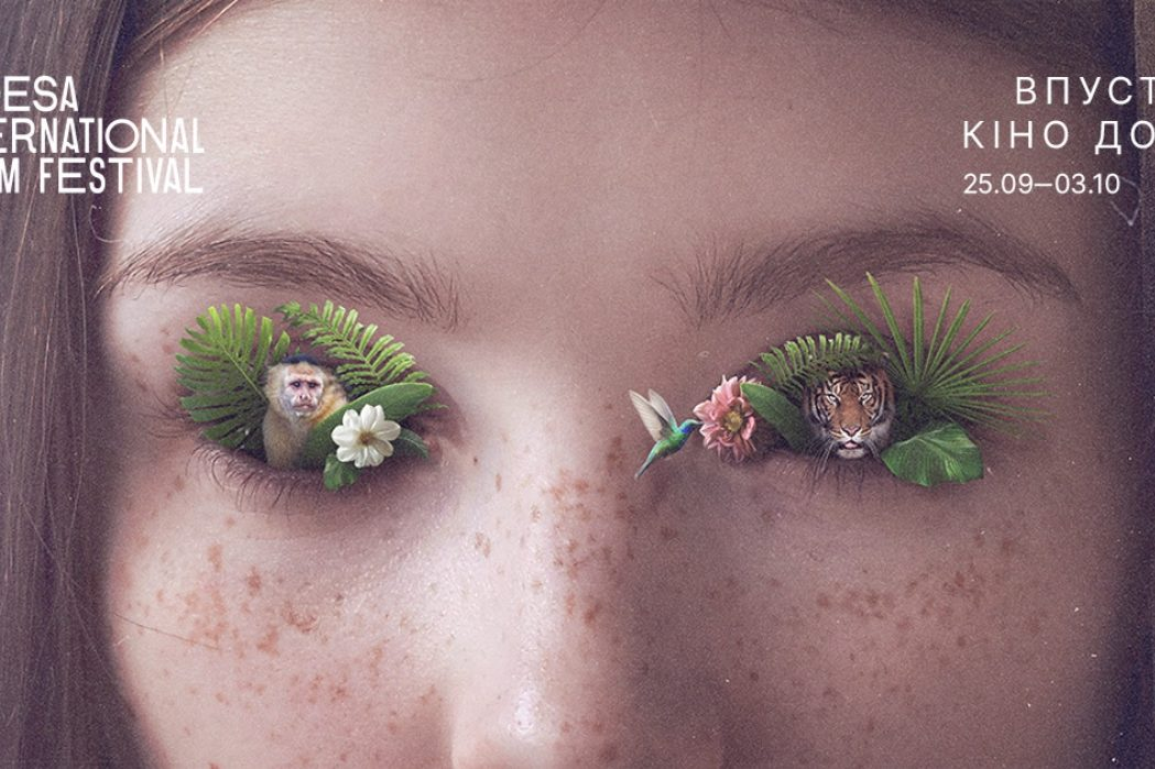 11-й Одеський міжнародний кінофестиваль представив офіційний постер