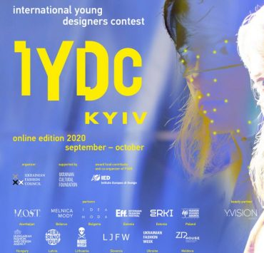 У Києві відбудеться International Young Designers Contest 2020