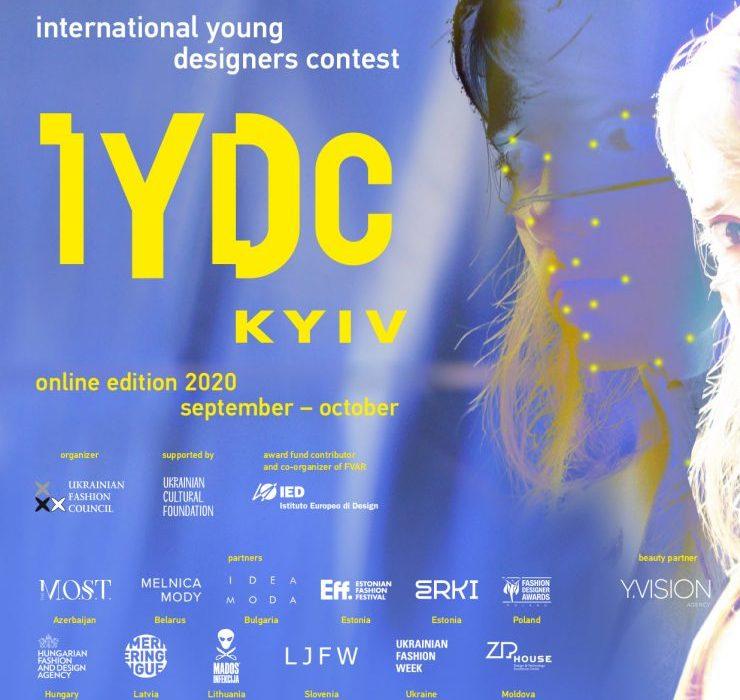 В Киеве состоится International Young Designers Contest 2020