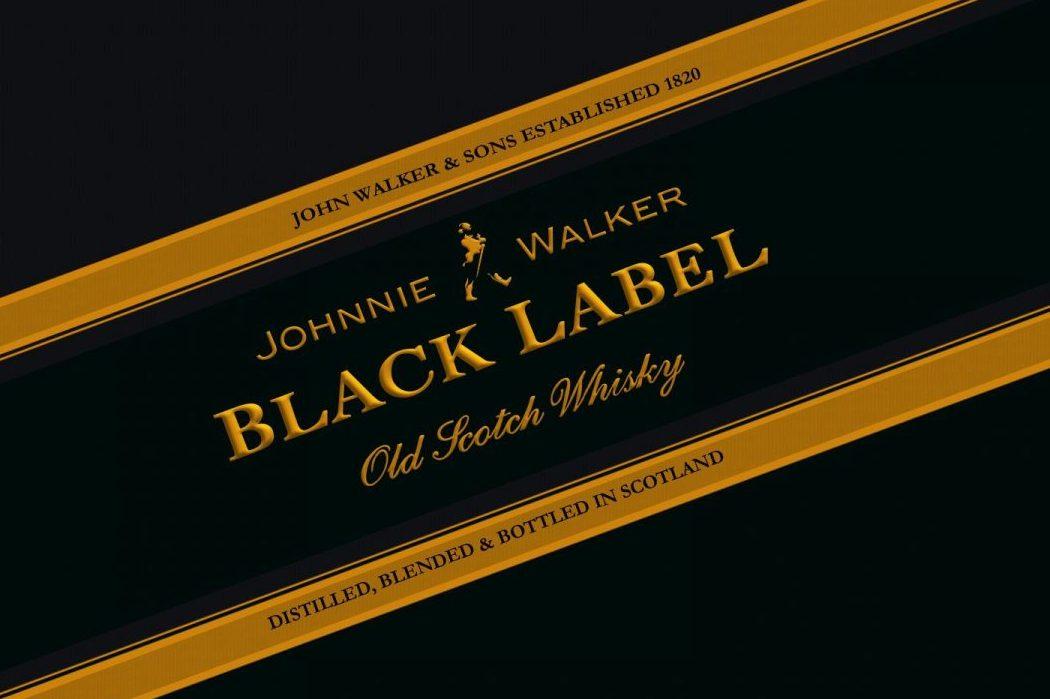 Виски Johnnie Walker будут выпускать в бумажных бутылках