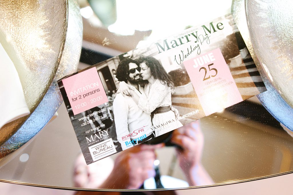 Открытие свадебного сезона: Marry Me Wedding Day 2020