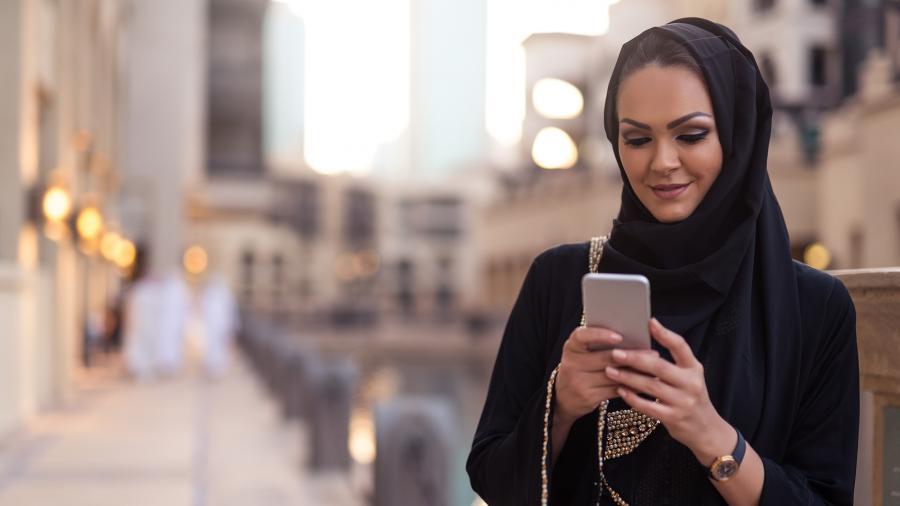 У Саудівській Аравії суд визнав право жінки подорожувати самостійно
