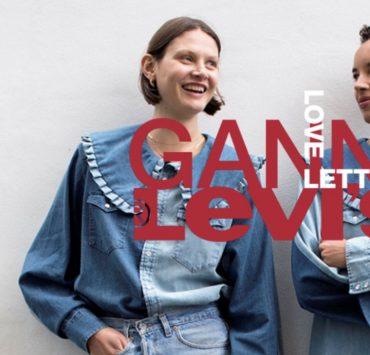 Levi's и Ganni представили совместную коллекцию Love Letter, доступную только для аренды
