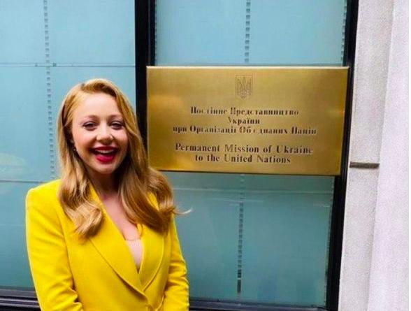 Тіна Кароль в Нью-Йорку відвідала консульство України