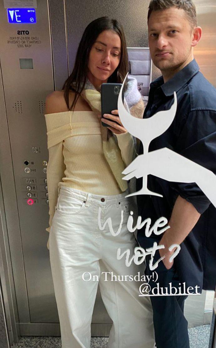 Больше не скрывают: Дмитрий Дубилет и Юлия Пелипас подтвердили отношения