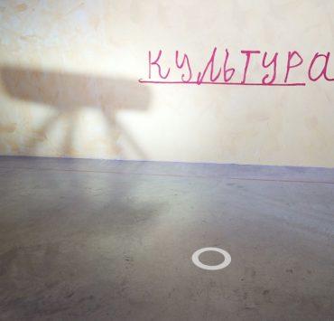 Мыстецкий арсенал представил виртуальную выставку Андрея Сагайдаковского