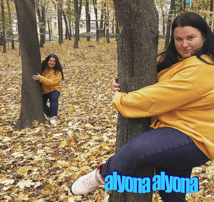 #Дубадав: Alyona Alyona представила новый танцевальный трек