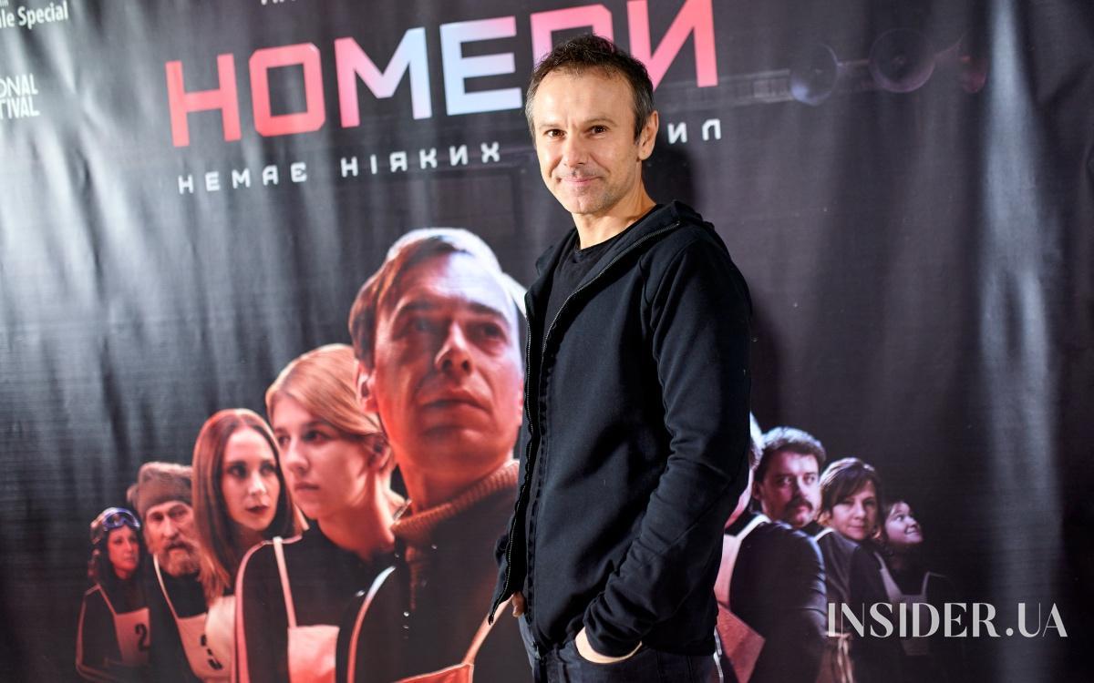 Іраклі Макацарія і Святослав Вакарчук на допрем'єрному показі фільму «Номери»