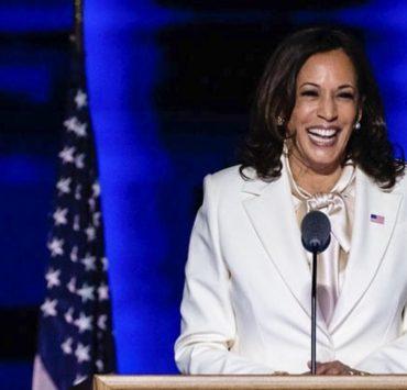 Вихід в білому: Камала Гарріс вперше виступила у якості віце-президентки США