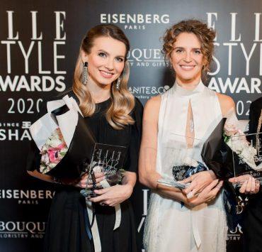 Церемонія нагородження Elle Style Awards 2020