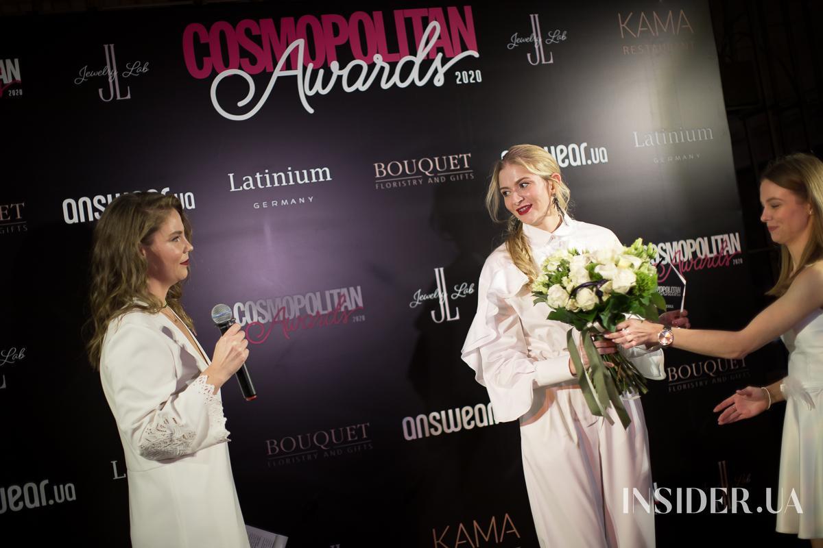 Церемония награждения победителей премии Cosmopolitan Awards 2020
