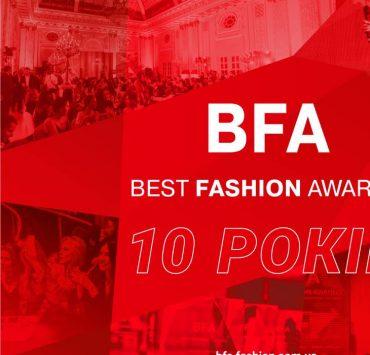 Best Fashion Awards 2020: оголошені номінанти на премію найкращого дизайнера України