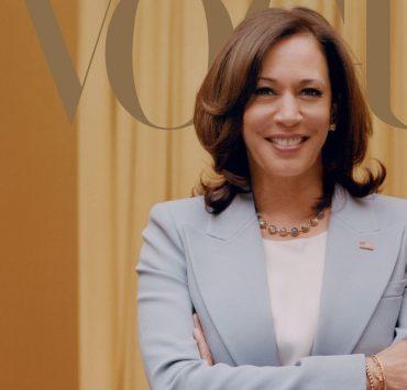 У кедах і з посмішкою: Камала Гарріс прикрасила обкладинку Vogue