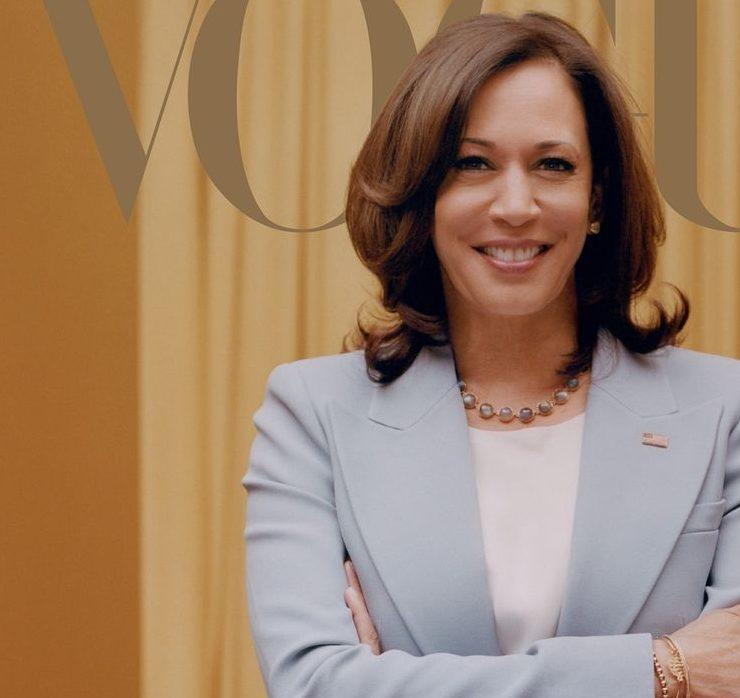 В кедах и с улыбкой: Камала Харрис украсила обложку Vogue