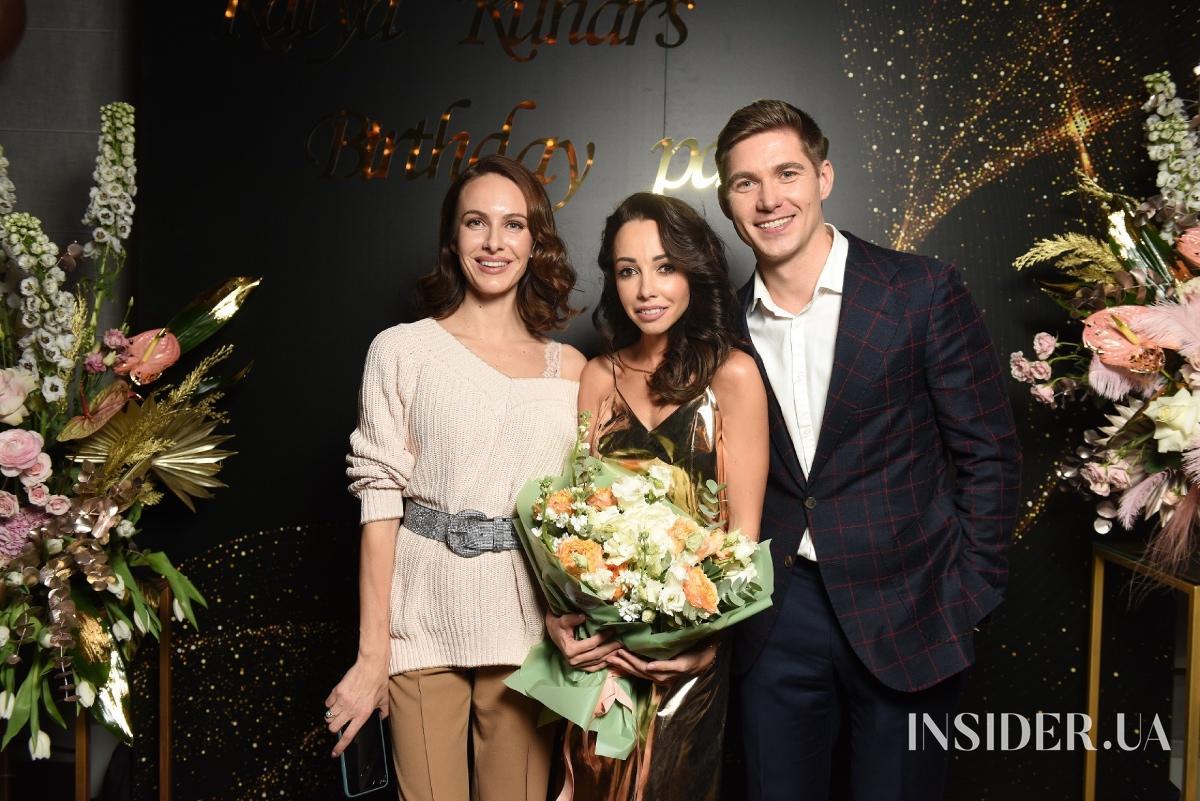 Вечеринка-сюрприз: день рождения Екатерины Кухар