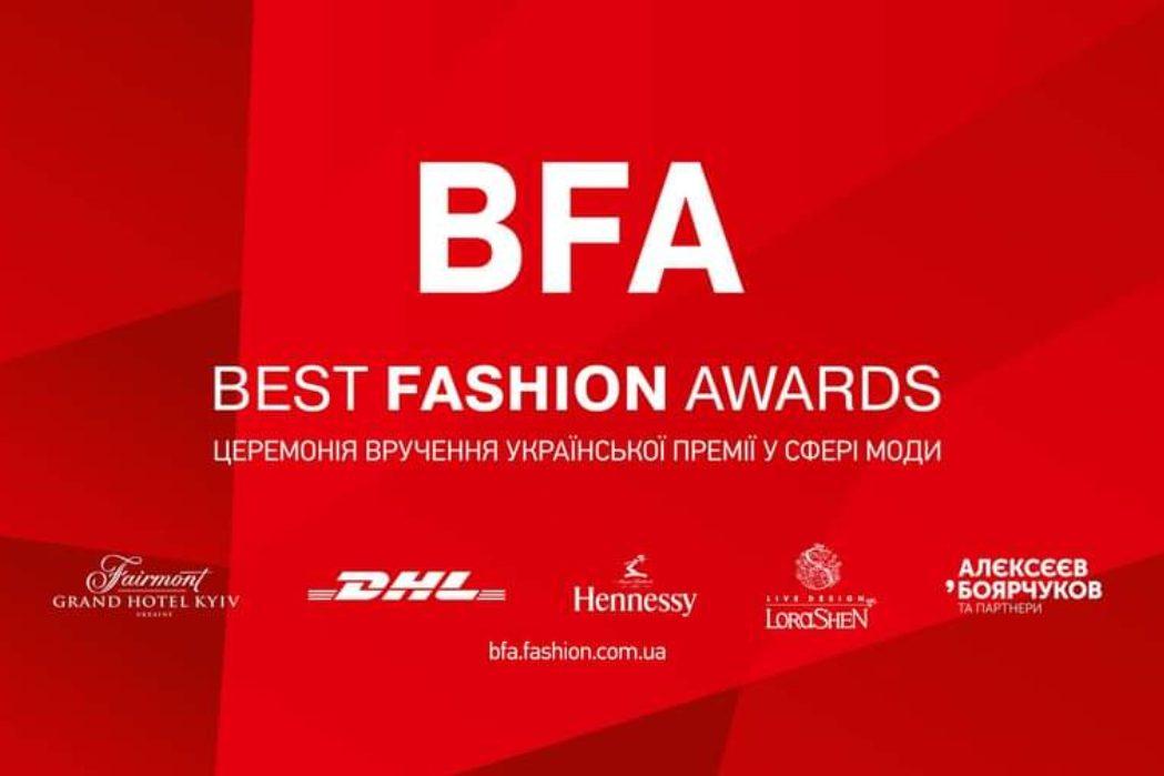 Огласили победителей премии Best Fashion Awards 2020