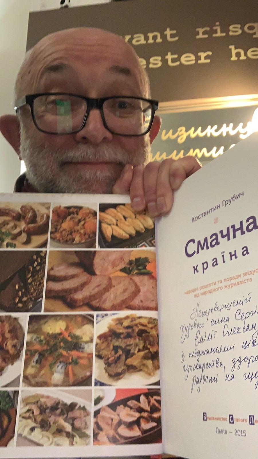 Умер украинский режиссёр Сергей Проскурня