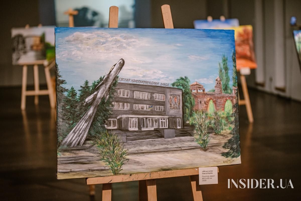 Презентация проекта «Точка и пейзаж: Народный музей Авдеевки» в Щербенко Арт Центре