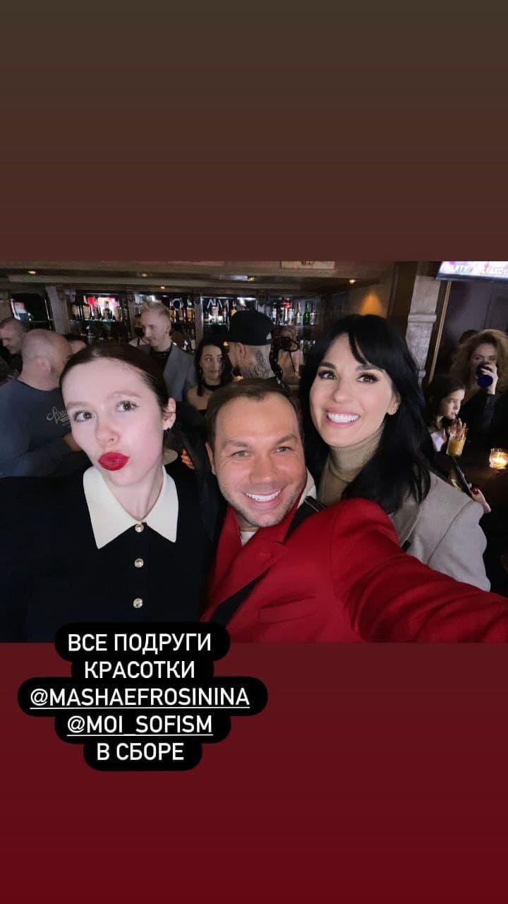 Маша Ефросинина, Леся Никитюк и другие звёзды устроили вечеринку-сюрприз для Оли Поляковой