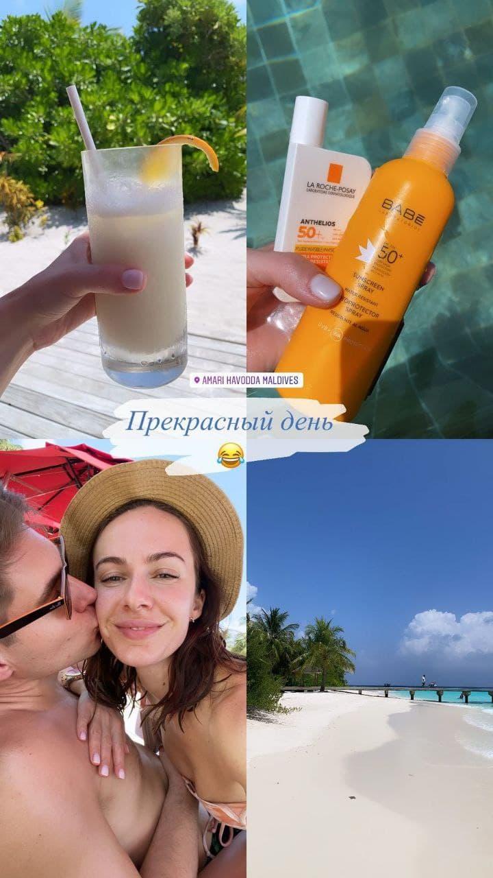 Мальдивские каникулы: как Владимир Остапчук и Кристина Горняк проводят время на острове