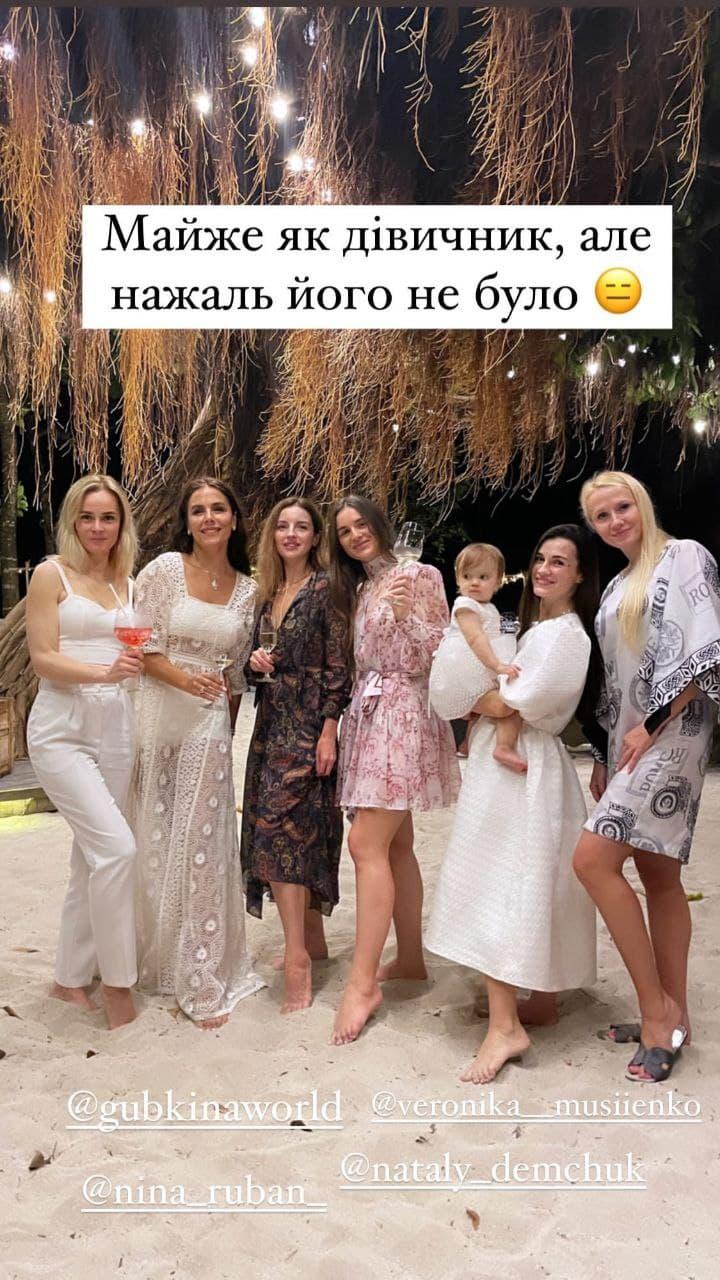 Съёмка love story и вечеринка для гостей: Иванна Онуфрийчук готовится к свадьбе на Мальдивах