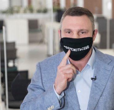 У Києві знову строгий локдаун: які обмеження чекають на нас