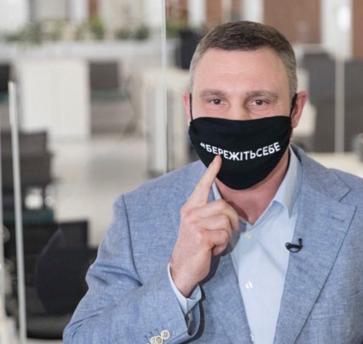 В Киеве снова строгий локдаун: какие ограничения нас ждут