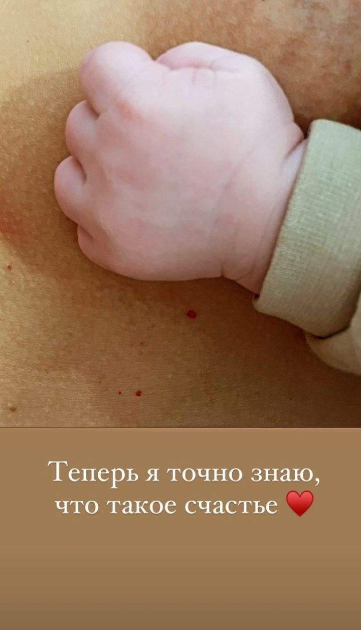 Макс Михайлюк и Даша Хлистун впервые стали родителями
