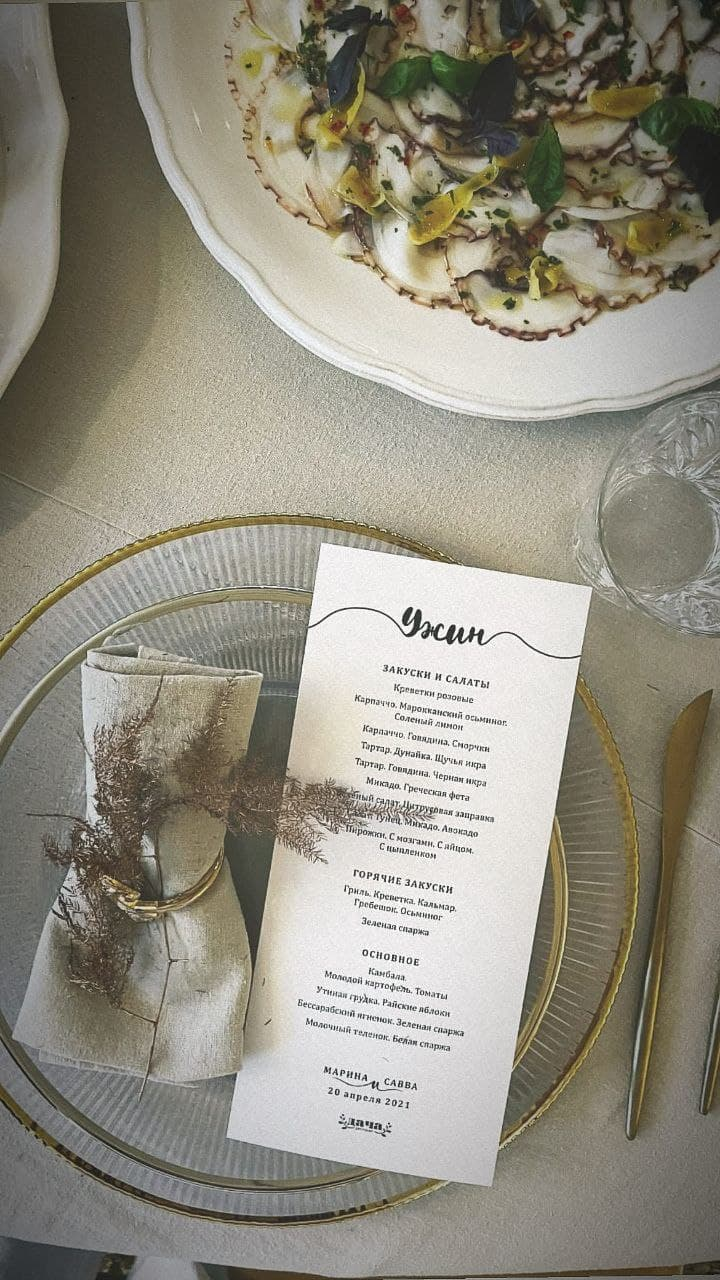 Ресторатор Савва Либкин женился и показал первые фото со свадьбы