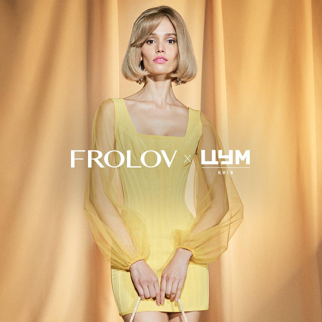 Дух свободы и яркие эмоции в новой капсуле FROLOV x ЦУМ