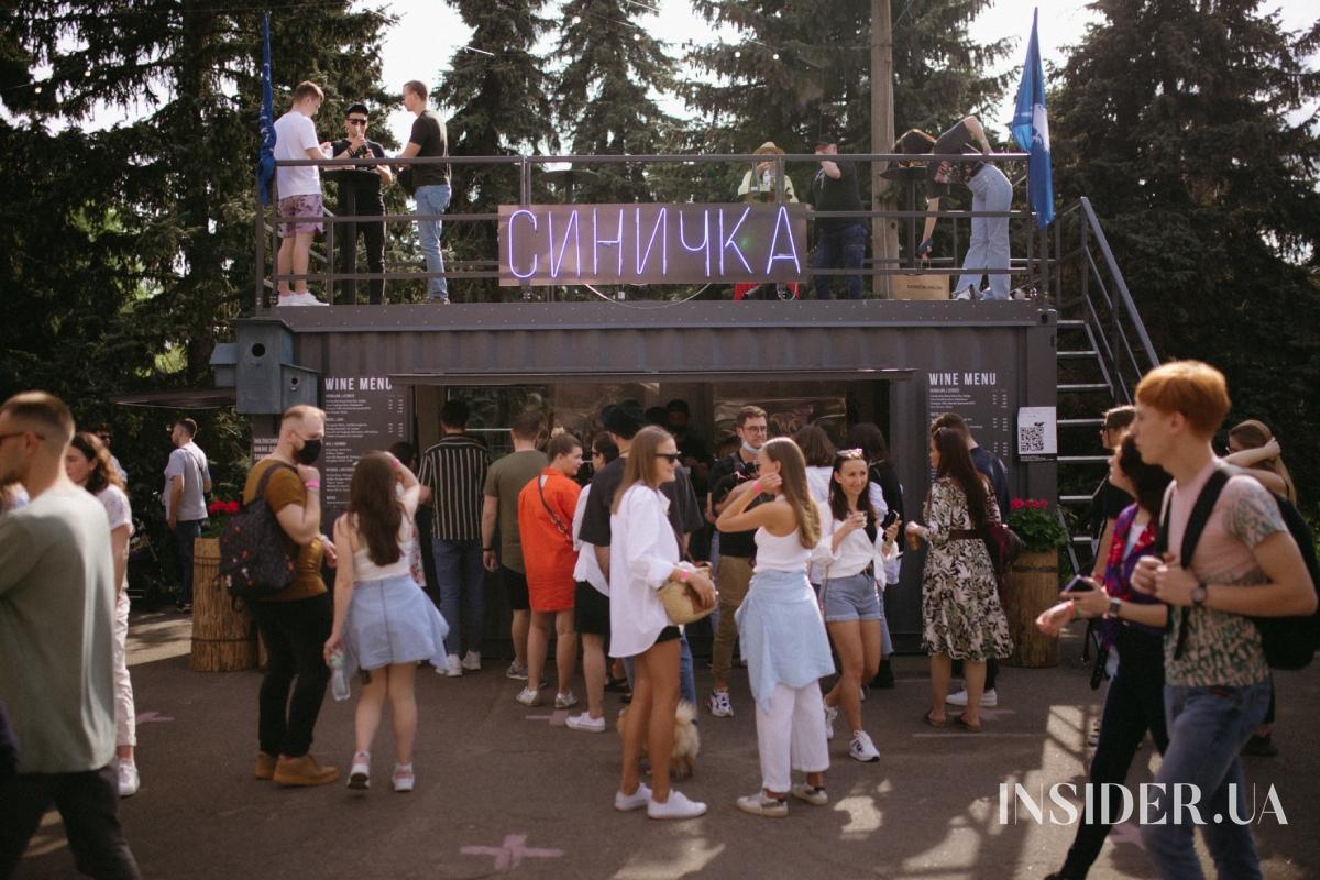 Как это было: фестиваль «Кураж» вернулся после карантина