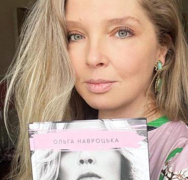 Ольга Навроцкая закрывает свой бренд NAVRO