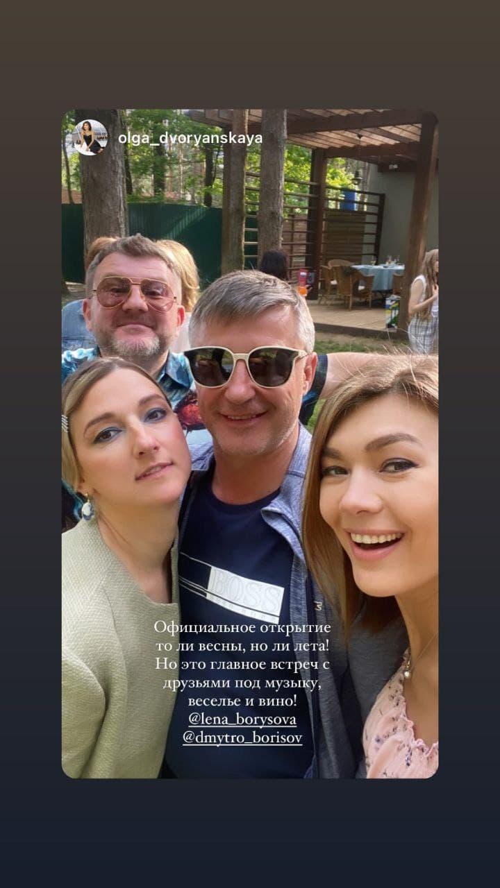 Instagram-репортаж: как ресторатор Дима Борисов отметил день рождения