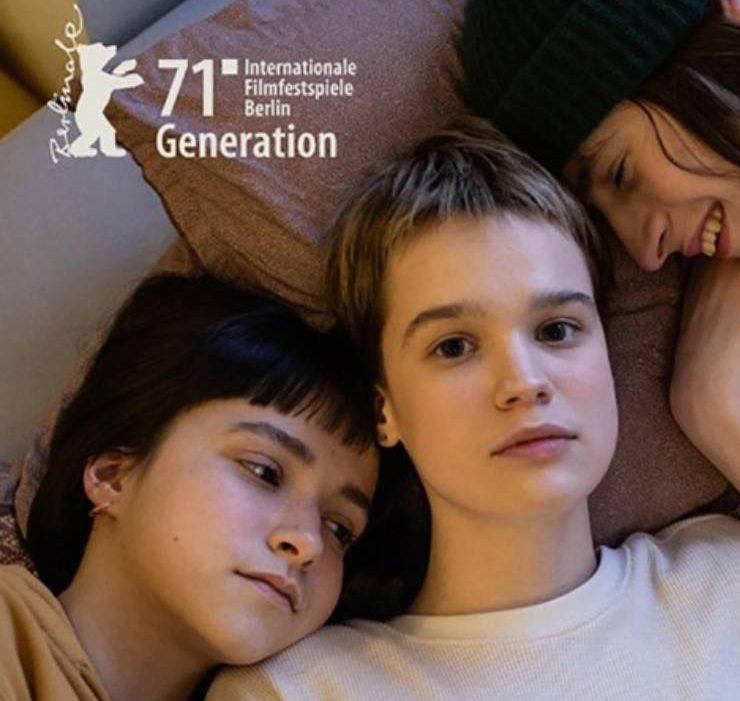 Український фільм отримав нагороду на Берлінському кінофестивалі