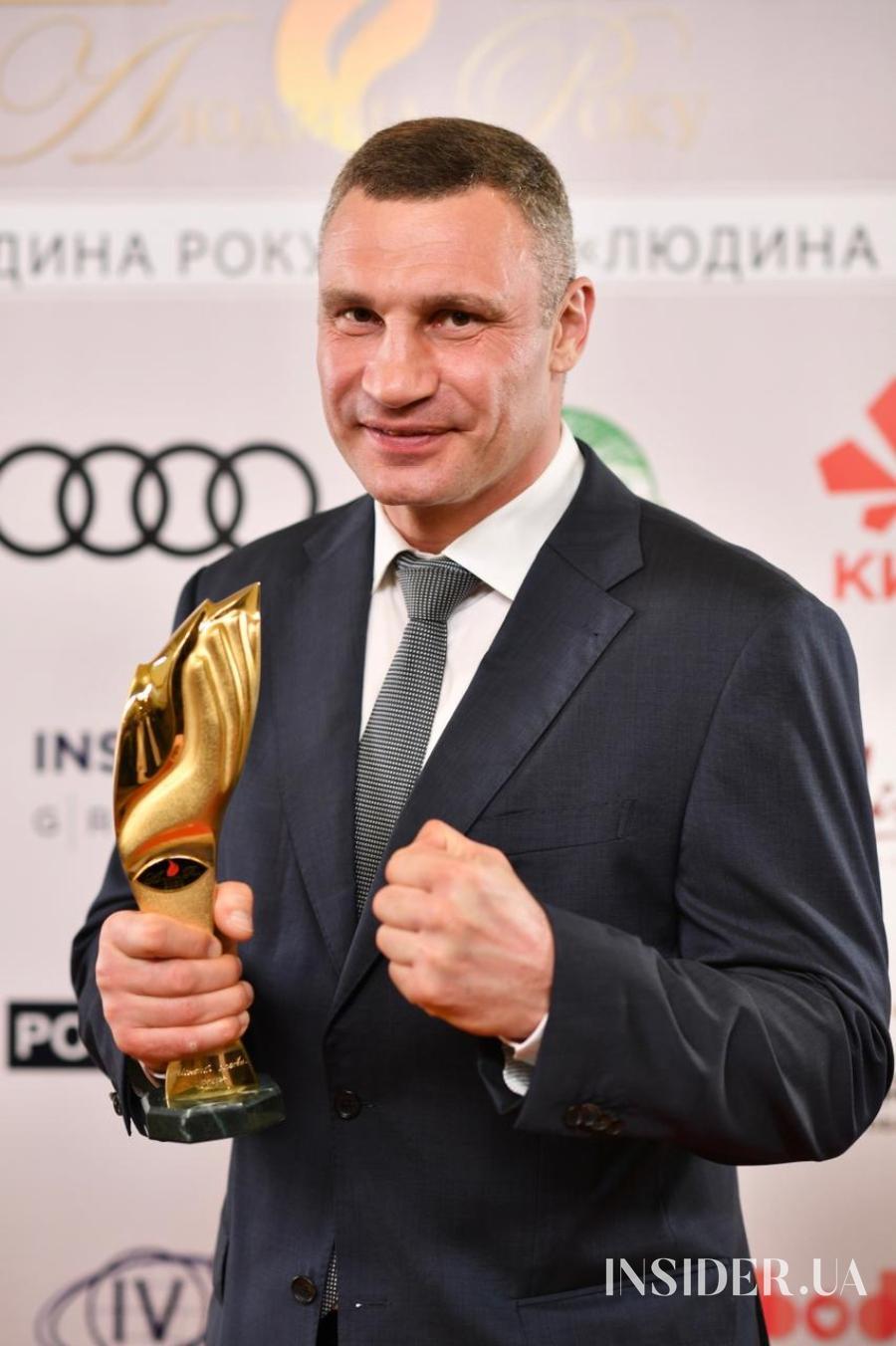 Виталий Кличко, Катя Осадчая и другие гости церемонии «Человек Года – 2020»