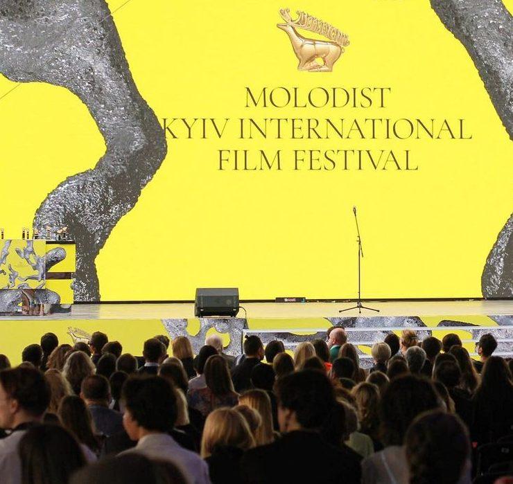 Ювілейний кінофестиваль «Молодість» оголосив переможців