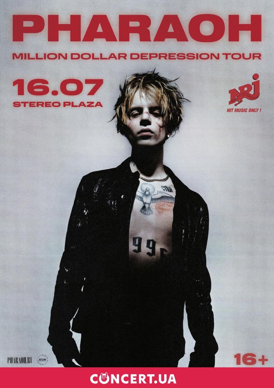 Pharaoh отыграет большой концерт в Киеве