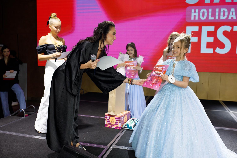 В Киеве прошел четвертый сезон проекта Star Holiday Fest
