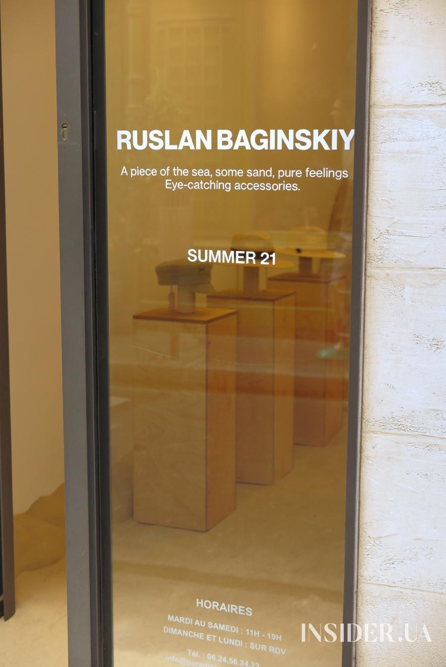 Монатик, Саша Лусс и другие гости открытия pop-up store Ruslan Baginskiy в Париже