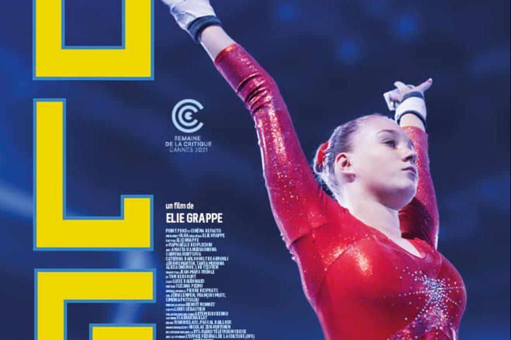 Фильм об украинской гимнастке получил приз на Каннском кинофестивале