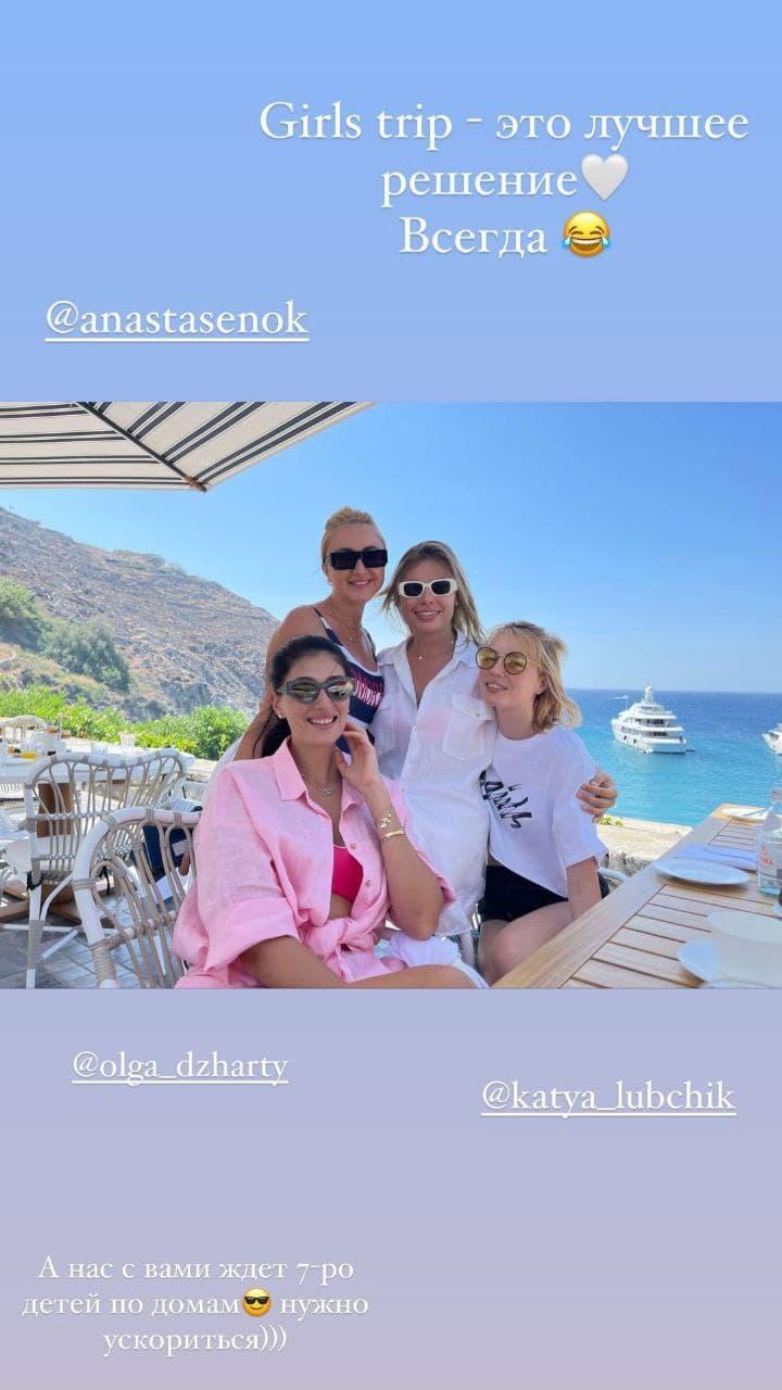Girls trip: Татьяна Терехова, Санта Димопулос и Катя Любчик исследуют Миконос