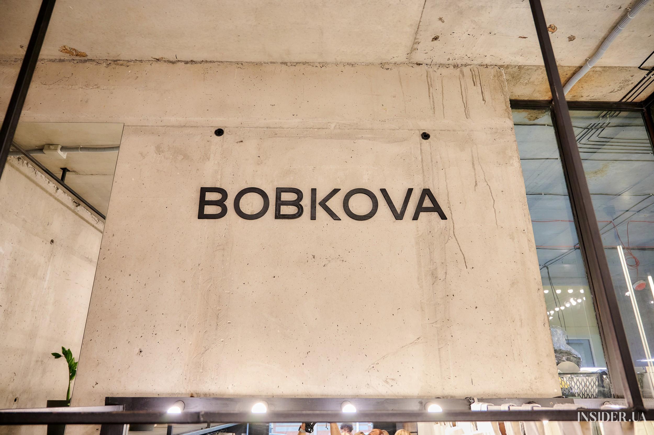 Презентация коллекции Bobkova FW'21/22