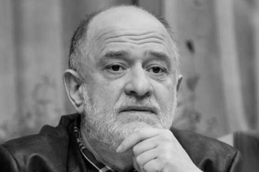 Умер художник Александр Ройтбурд