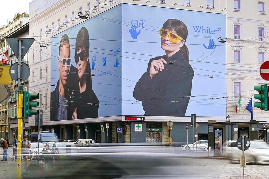В Киеве откроют магазин Off-White