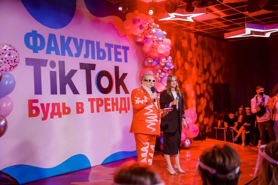 В Киевском университете культуры открыли факультет TikTok