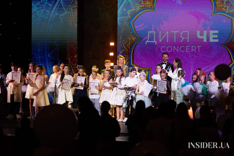 Звезды и юные таланты на одной сцене: благотворительный концерт «Дитя ЧЕ Concert» в Черкассах